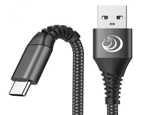 a Usb C Cable