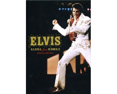 Eine Elvis Presley - Aloha from Hawaii-DVD